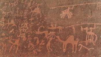 Anfashieh inscriptions